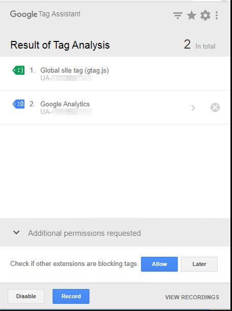 googleタグアシスタント使い方-5